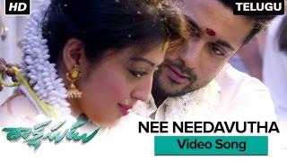 Nee Needavutha | Video Song | Rakshasudu