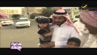 """getlinkyoutube.com-20 ألف سعودي يتحدثون """"المهرية""""...#قضية_رأي_عام"""