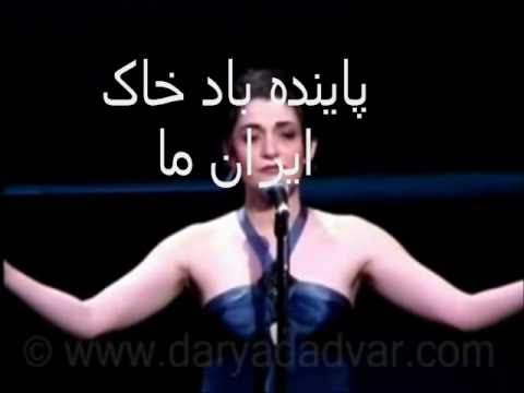Ey iran  ای ایران  Darya Dadvar Danish /Spanish and English subtitles!