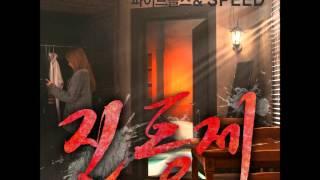 getlinkyoutube.com-昭妍 (T-ARA) & 幼真 (THE SEEYA) & 銀教 (5Dolls) & 泰云.晟敏 (SPEED) -- Painkiller (진통제) 中字 (MP3 ver.)