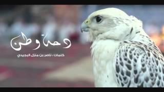 getlinkyoutube.com-دحة وطن