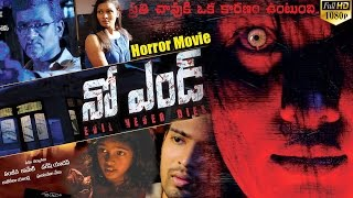 getlinkyoutube.com-No End Latest Telugu Full Movie || 2015 Telugu Horror Movie