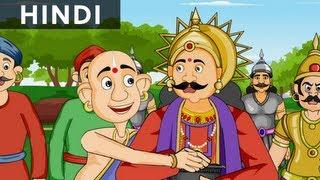 getlinkyoutube.com-The Tiny Black Box - Tales Of Tenali Raman In Hindi - Animated/Cartoon Stories For Kids