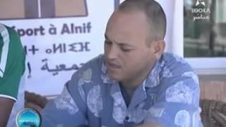 getlinkyoutube.com-Alnif Tinghir Sur TV Tamazight