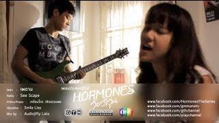 getlinkyoutube.com-MV เพดาน (OST. Hormones วัยว้าวุ่น)