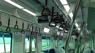 getlinkyoutube.com-안내방송 - 코레일 1호선 '용산역 종착' 신차ver. / Korea Seoul subway line1. Yongsan station announcement