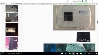 getlinkyoutube.com-فتح تردد Stc FDD 1800  ماي فاي E5770s