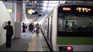 getlinkyoutube.com-【山手線】外回り田端入線発車 女性車掌発車メロディ