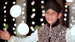 Syed Arsalan Shah   Sarkar Ka Nokar Hun   New Naat 2017
