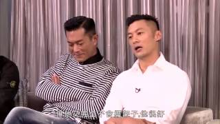 getlinkyoutube.com-20150819   點指星星   古天樂、余文樂、張孝全 flv