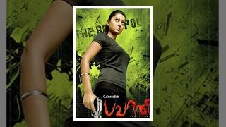 getlinkyoutube.com-Bhavani IPS (பாவனை IPS) 2011 Tamil Full Movie - Sneha, Vivek