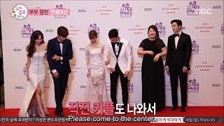 getlinkyoutube.com-[WeGotMarried] Ep 355 -Couples Reunion+Entertainment Award Red Carpet