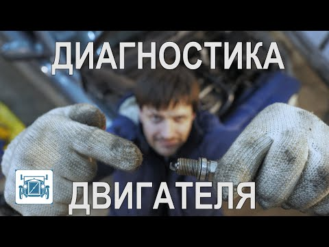 Диагностика двигателя Вольво XC70 своими руками