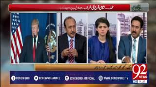 Bakhabar Subh -07-04-2017- 92NewsHDPlus