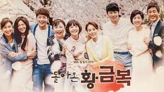 getlinkyoutube.com-SBS 돌아온황금복 제작발표회 영상스케치