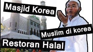 Tips untuk Muslim yg mau berkunjung ke KOREA! width=