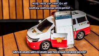 Super Bee (슈퍼비) - Ambulance (앰뷸런스) [SUB ESP/ROM/HAN]