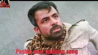Pashto new dubbed song 2017 Meena zorawara da by irfan kamal