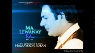 getlinkyoutube.com-Ma lewany ka full song hamayoon Khan HD