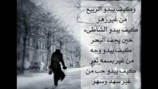 getlinkyoutube.com-ملحم بركات... سلم عليها ياهوى