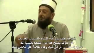 getlinkyoutube.com-نصيحة الشيخ عمران حسين للشباب في آخر الزمان