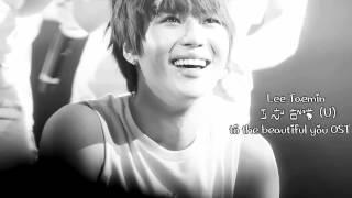 getlinkyoutube.com-Taemin - 너란 말야 (U) To The Beautiful You OST