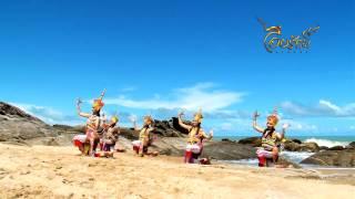 getlinkyoutube.com-รำไทย รำโนราใต้  โดยไอยรัศมิ์