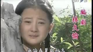 getlinkyoutube.com-琼瑶影视歌曲 之《青青河边草》高胜美