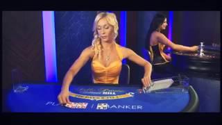 Baccarat tutorial - William Hill Live Casino