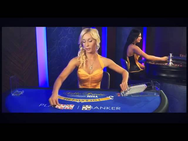 Baccarat tutorial - William Hill Live Casino