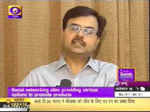 Amitesh Rao (Director Brand & Media -- MTS India) Interview on DD News