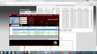 getlinkyoutube.com-برنامج الماكس بوكس | نظام الأجهزة اللاسلكية | الجزء الثاني