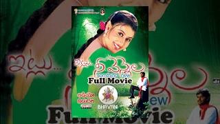 getlinkyoutube.com-Itlu Nee Vennela || Telugu Full Movie || Vasu, Varshini