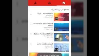 getlinkyoutube.com-كيف تحفظ مقاطع من اليوتيوب للجوال ؟