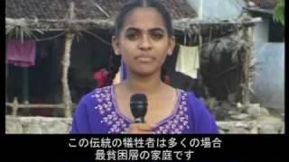 getlinkyoutube.com-買春宿での生活(インド)/プラン・ジャパン