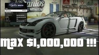 getlinkyoutube.com-GTA V Online 大量金稼ぎ方法出た!!!再び高級車が売れるようになる方法!!!