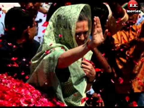 OFFICIAL QAWWALI OF INDIAN NATIONAL CONGRESS PARTY, KAMPTEE - SAB SE ALAG PEHCHAAN HAMARI...