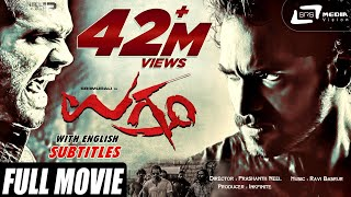 getlinkyoutube.com-Ugramm- ಉಗ್ರಂ | Kannada New Movies 2014 Full HD | Rathavara Srimurali,Haripriya