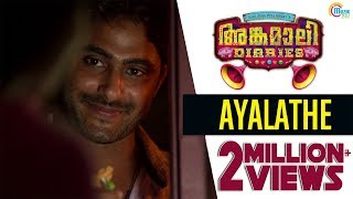 getlinkyoutube.com-Angamaly Diaries | Ayalathe Video Song | Lijo Jose Pellissery | Malayalam Movie | Official