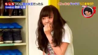 getlinkyoutube.com-乃木坂46にどっきり!