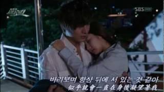 getlinkyoutube.com-【HD繁中】城市獵人 OST 2/4 - Suddenly (金寶京김보경 )