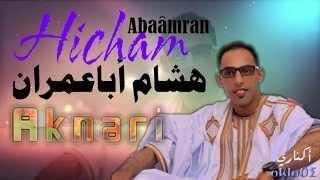 getlinkyoutube.com-Hicham Abaamran - Music Ajda3i