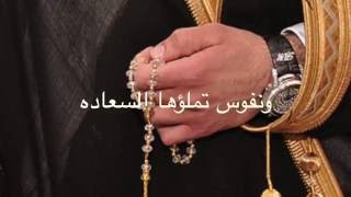 getlinkyoutube.com-مونتاج somford1@ دعوة زواج نوف و محمد .. للطلبات واتس: 0556574752