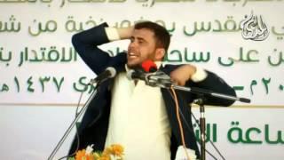 الشاعر محمد الاعاجيبي رسالة الى البرلمان من هم الفاسدين فقط 2016