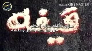 getlinkyoutube.com-سلام يا قيفه سلام أعظم- لحن قيفي رؤؤؤعة - كلمات سليم العيوي - البيضاء - مأرب - الجوف -  اليمن