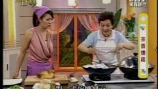 茶香燻雞(中)【李梅仙】