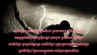 getlinkyoutube.com-RHM 472 Songsa Leng Leng Chheu Chab Men Ten
