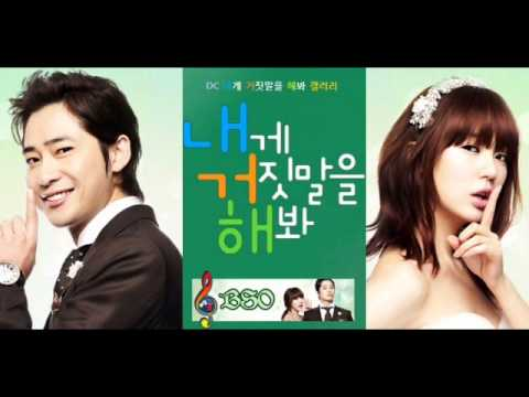 Lie To Me (OST Complete) - Impudent Lies - Heo Ga Yoon (4Minute)