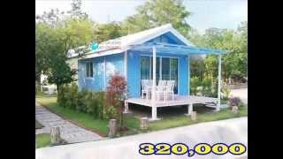 getlinkyoutube.com-จำหน่าย บ้านน็อคดาวน์ บ้านโมบาย ราคาถูก และดีที่สุด จังหวัดนครสวรรค์