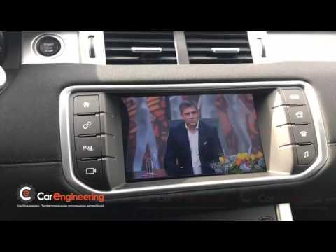 ТВ тюнер для Range Rover (телевизор в Рендж Ровер)